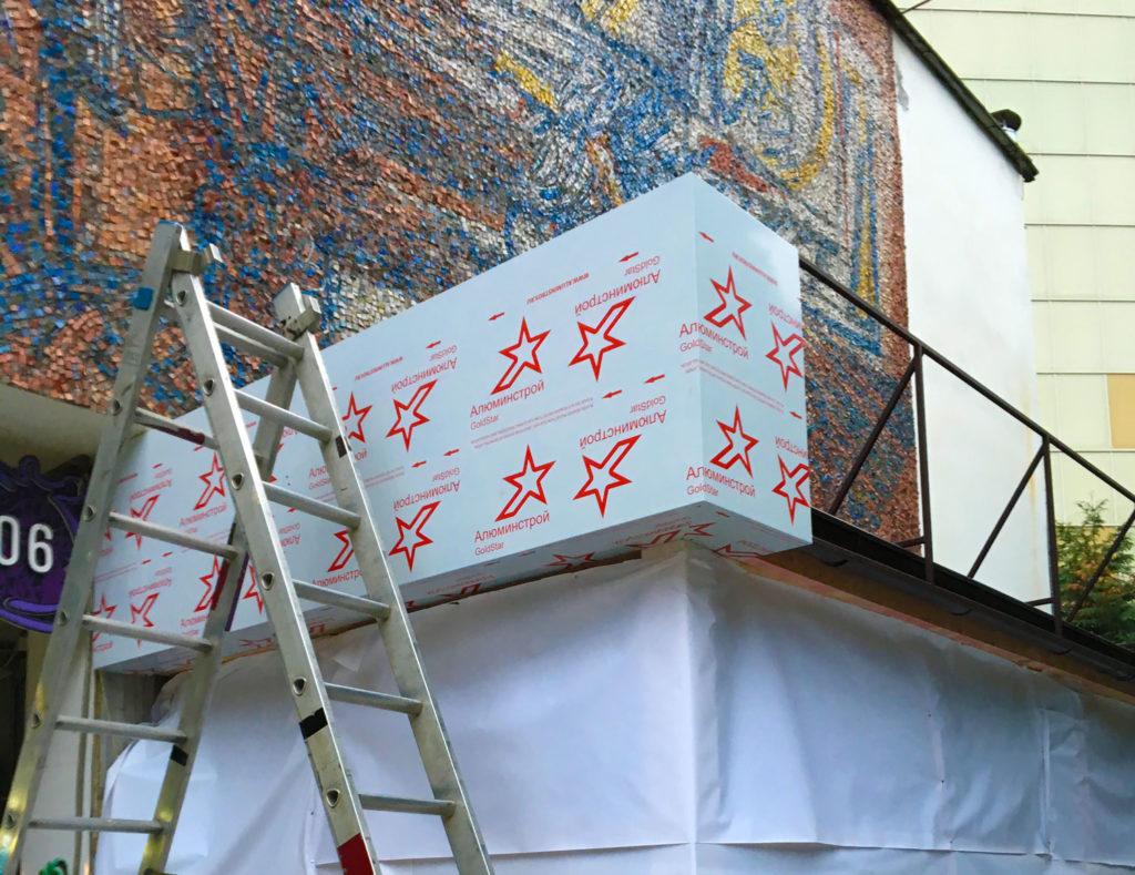 Отделка фасадов в Сочи